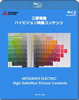 mitsubishi-high-definition-picture-contents