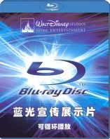 disney-cn-blu-ray-promo-demo-disc