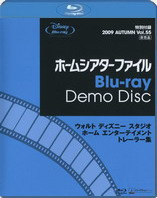disney-jp-blu-ray-demo-disc-2009-vol-55