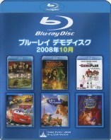 disney-jp-blu-ray-disc-2008-10