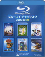 disney-jp-blu-ray-disc-2009-4