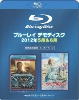 disney-jp-blu-ray-disc-2012-5-6