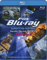 fox-jp-blu-ray-demo-disc-2010-v3