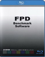 fpd-benchmark-software