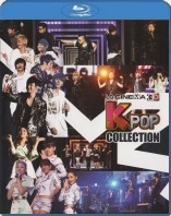 lg-kpop-3d-collection