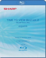 sharp-time-to-view-blu-v2