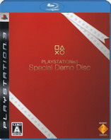 sony-ps3-jp-special-demo-disc-red