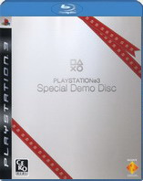 sony-ps3-jp-special-demo-disc-white