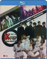 2012-lg-kpop-special-edition